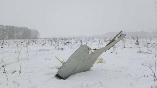 เศษชิ้นส่วนของเครื่องบินถูกพบทางตะวันออกเฉียงใต้ของกรุงมอสโก