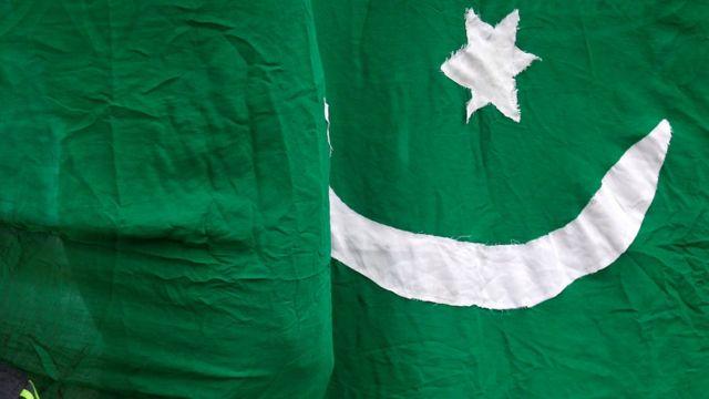 पाकिस्तान का झंडा