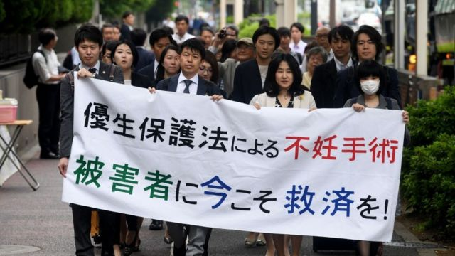 Forced sterilisation in Japan - protesters in 2018