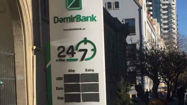 DəmirBank
