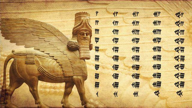 Así escribieron los babilonios los números