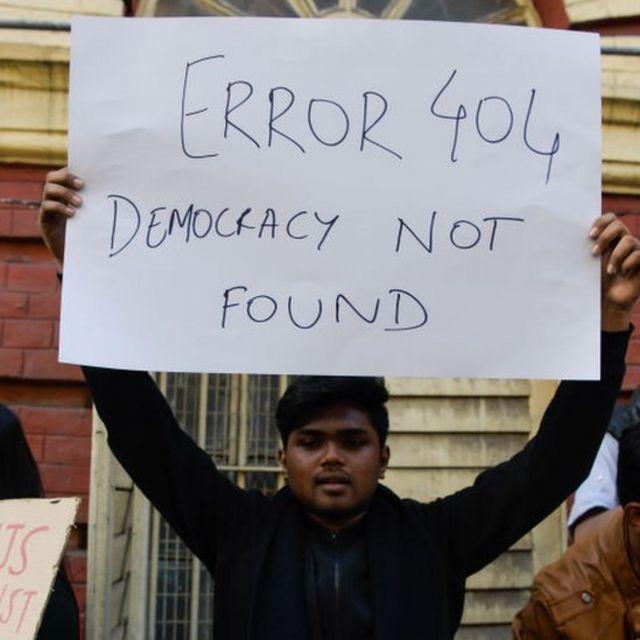 जगह- कोलकाता, ''लोकतंत्र ERROR 404''