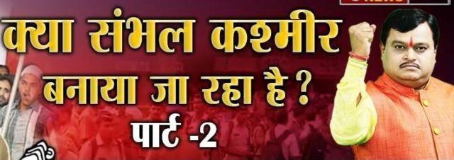 सुरेश चव्हाणके का ट्वीट
