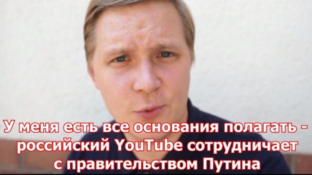 видеоблогер Дмтирий Иванов