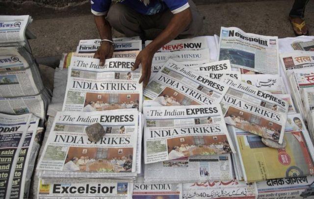 भारतीय अख़बारों की झलक