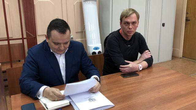 Голунов и его адвокат Бадамшин в суде