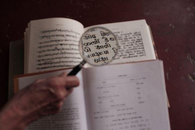 Alfabeto Sakal (Foto: Anushree Fadnavis/Indus Images)