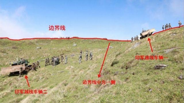 新華社圖示中的中印洞朗對峙