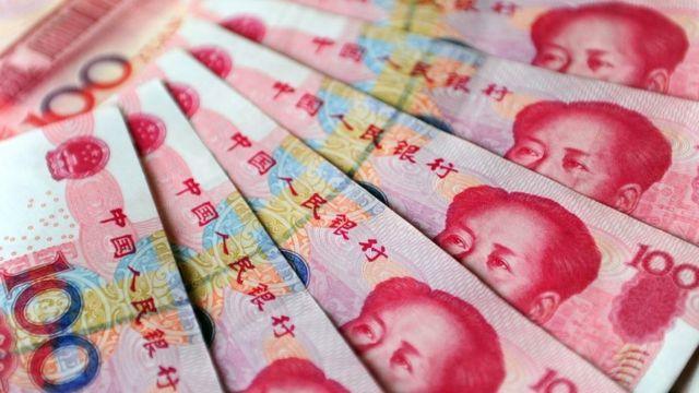 Coupures de la monnaie chinoise.