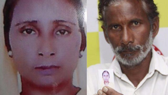परमजीत कौर और उनके पति मलकीत राम