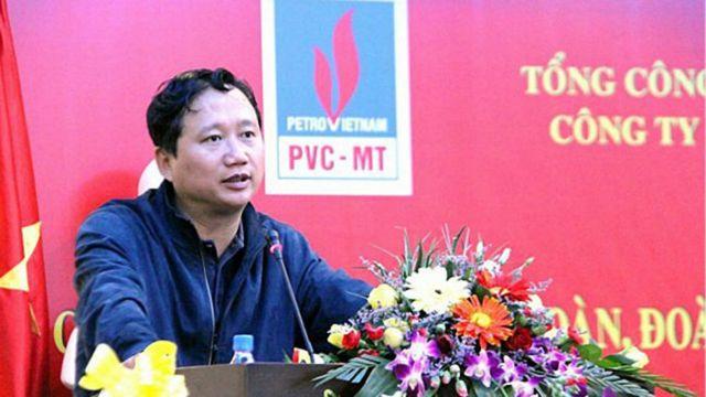 Ông Trịnh Xuân Thanh nguyên là Phó Chủ tịch Hậu Giang