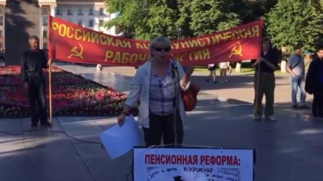 Вера Синяева