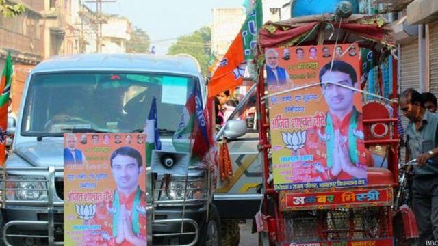भाजपा चुनाव प्रचार