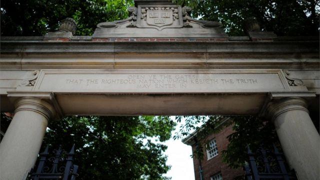하버드대학교는 입학률이 가장 낮은 학교 중 하나로 입시생의 6% 미만 만이 입학에 성공한다