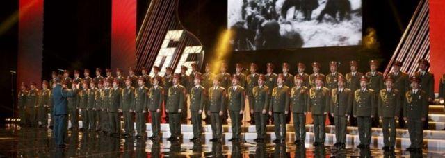 أعضاء فرقة ألكسندروف الموسيقية الشهيرة