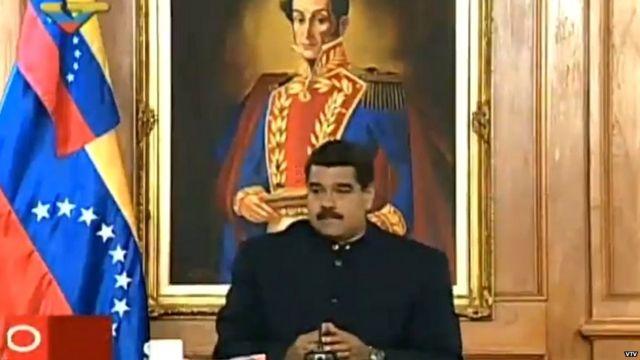 Maduro en sesión de gabinete