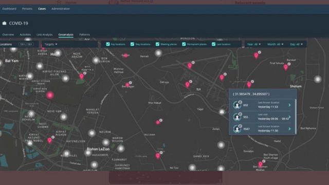 NSO screenshot
