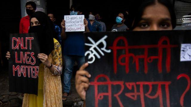 हाथरस मामला: यूएन प्रतिनिधि के बयान को भारत ने बताया गैर-ज़रूरी