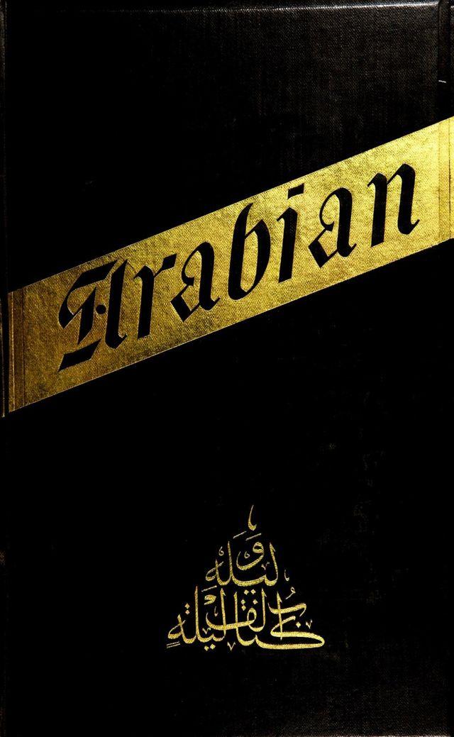"""Обложка первого издания """"Арабских ночей"""" в переводе Бёртона."""