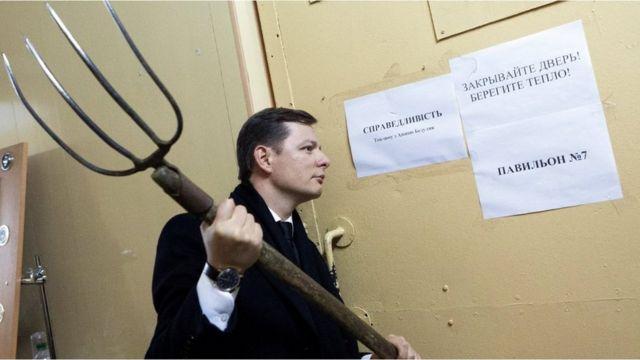 """Возможно, в декларации Олега Ляшко задекларированы именно эти """"крестьянские вилы"""""""