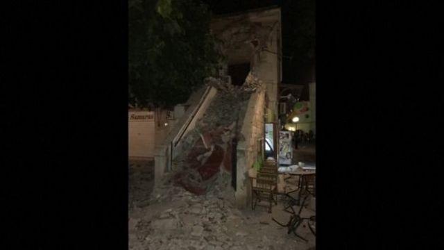 землетрус на Косі