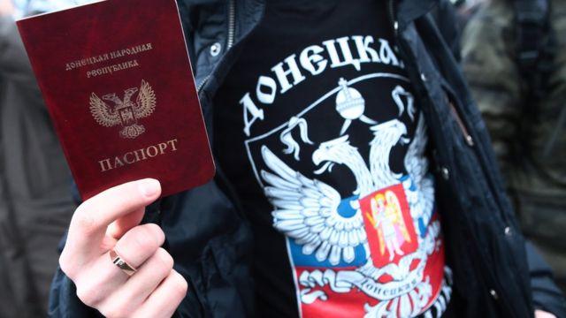 Паспорт самопровозглашенной ДНР