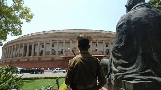 संसद हमला