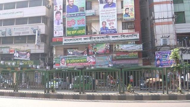 ঢাকায় বিএনপি কার্যালয়