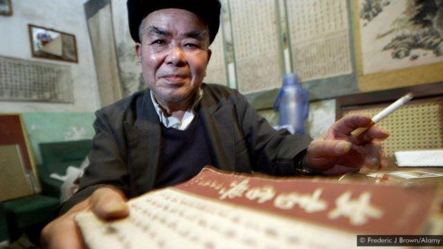 Zhou Shuoyi