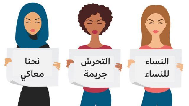 سودانيات يكسرن الصمت