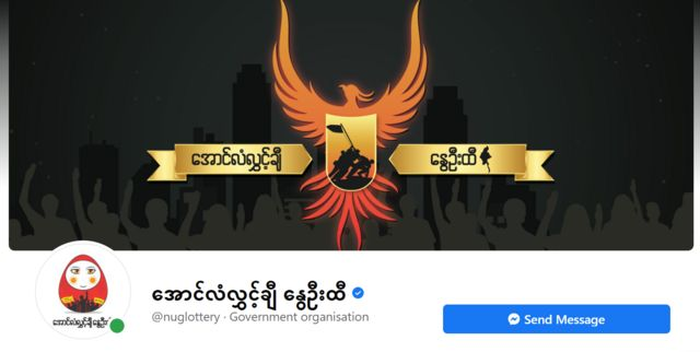 The opposition, National Unity Government, launched an online lottery in August