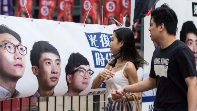 Hari urwaruka n'abashigikiye demokrasi batorewe kuba abashingamateka muri Hong Kong