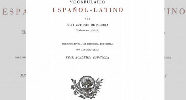 Portada del Vocabulario Español-Latino de Nebrija.