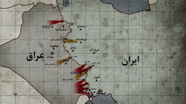 حملات ارتش عراق و نیروهای سازمان مجاهدین خلق در اواخر جنگ