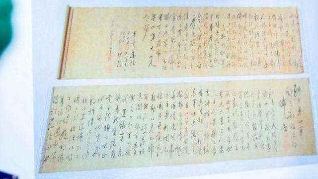 Partes do pergaminho de Mao Tsé Tung