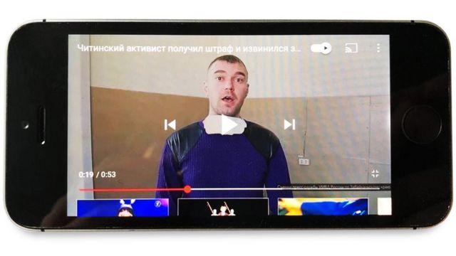 """Читинский активист Стас Захаров извиняется, что опубликовал в """"Инстаграме"""" видео со слухами о больных коронавирусом в Забайкалье"""