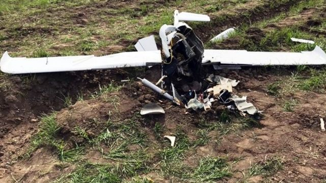 Фото сбитого дрона, распостраненное МИД Азербайджана в 2018 году