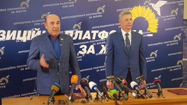 Вадим Рабінович і Юрій Бойко