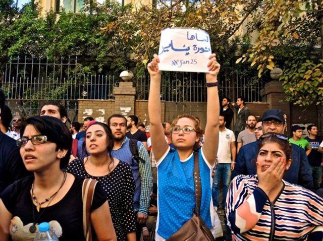 मिस्र में लड़कियों का विरोध प्रदर्शन