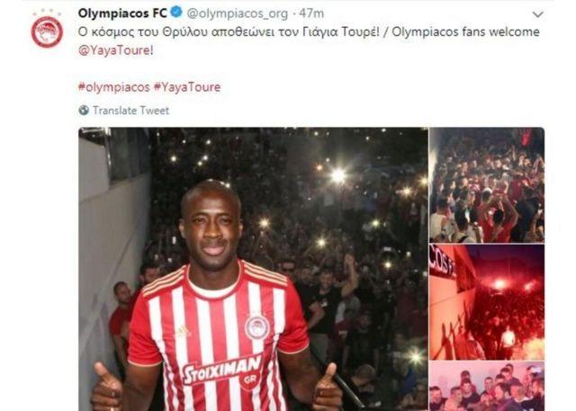 Abakunzi ba Olympiacos baririmba izina rya Toure ashitse ngo aheraheze amasezerano n'uwo mugwi