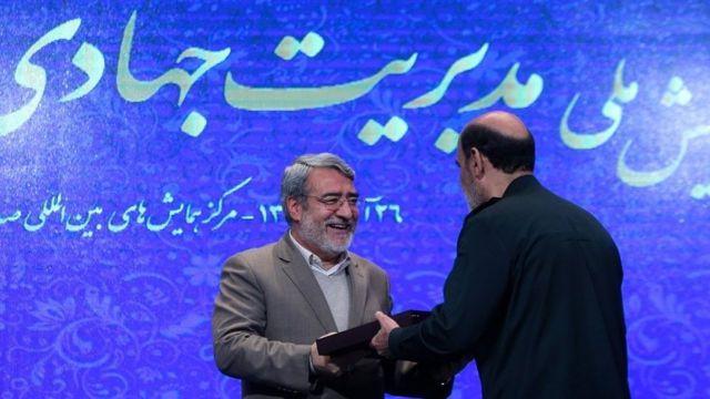 وزیر کشور ایران