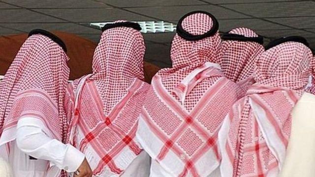 सऊदी लोग