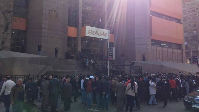 صورة من خارج المحكمة الإدارية العليا