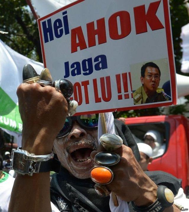 FPI demo Ahok