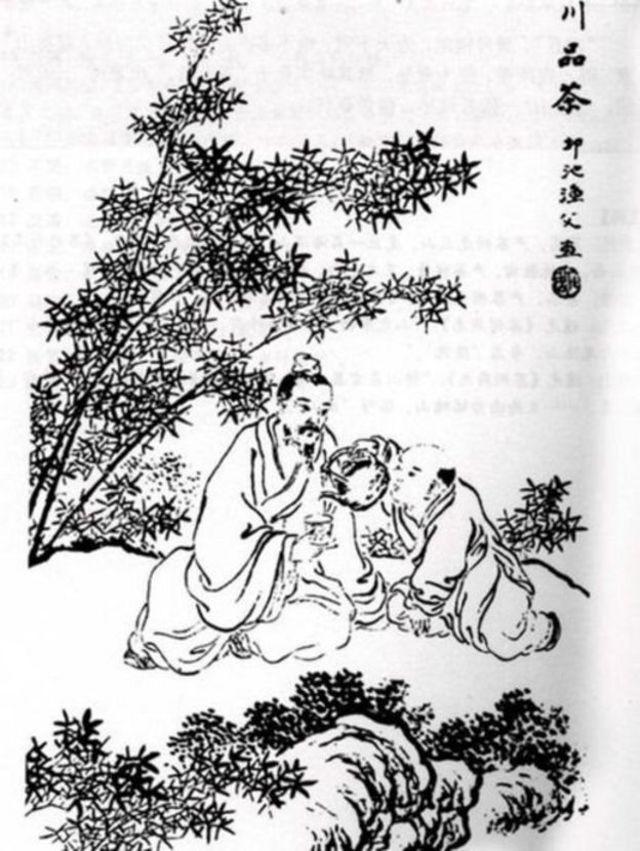चीनमधला चहा