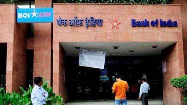 बैंक ऑफ़ इंडिया