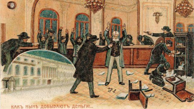 Как ныне добываются деньги... Неизвестный художник. 1906 г.