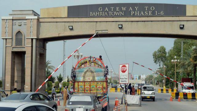 بحریہ ٹاؤن کراچی