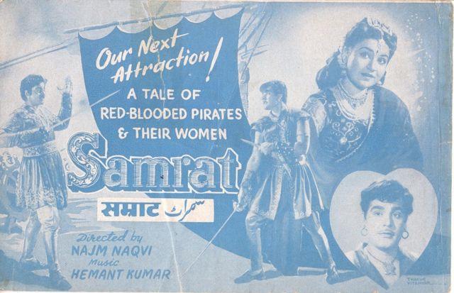 हेमंत कुमार