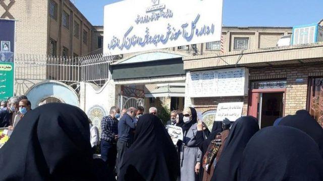تجمع امروز در کرمانشاه